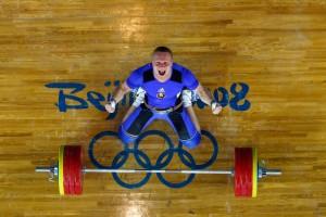 olympicsday7weightliftinggzrmfstmuyil